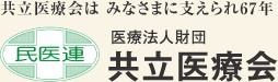 メーカー 【ワンハンドハーネス R-504-OH】 コーンバー  道路標識