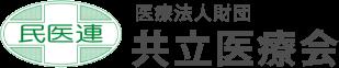 195mm 藤次郎 ライフ用品 F-941 かま型薄刃 キッチン用品